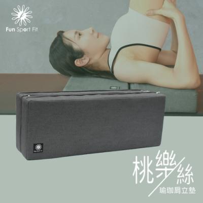 FunSport Fit-桃樂斯瑜珈肩立墊-舒坦墨綠 (Yoga Pillow)瑜珈枕/靜坐墊/倒立輔具