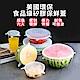 JIELIEN 美國環保食品級 矽膠食物保鮮蓋6件組 product thumbnail 1