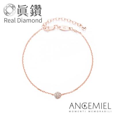 Angemiel安婕米 鑽石幸運手鍊-璀璨(玫瑰金)