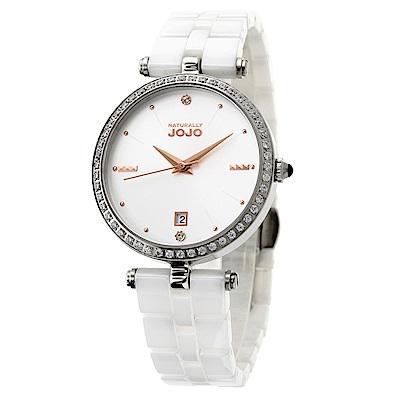 NATURALLY JOJO 亮眼簡約風采陶瓷錶-閃亮銀/34mm