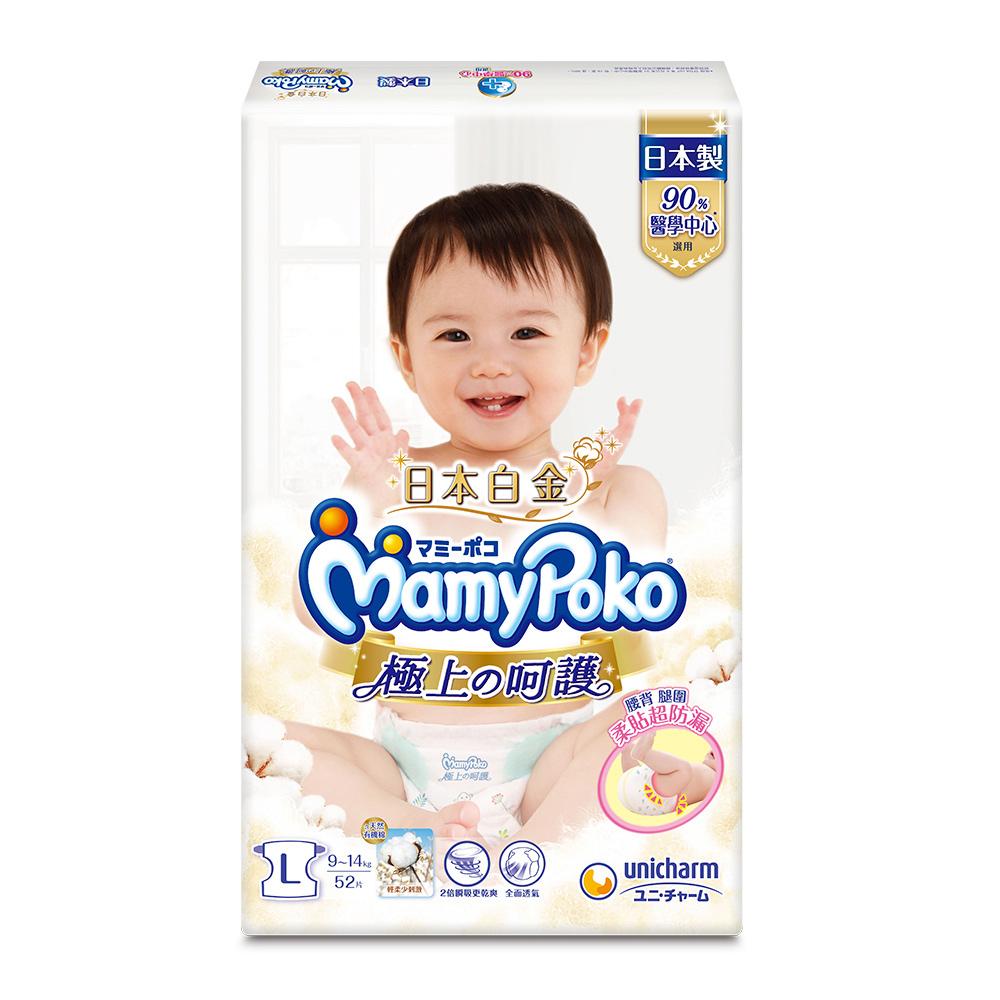 滿意寶寶 極上の呵護 紙尿褲(L)(52片x2包/箱)