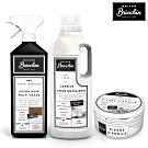 Maison Briochin 黑牌碧歐馨 質感居家清潔組-多功能黑皂液+清潔石+洗衣精
