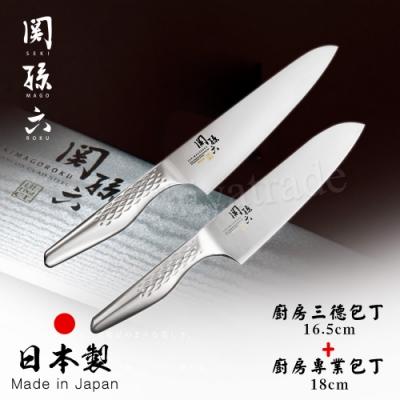 [結帳75折]日本製貝印KAI匠創名刀關孫六 一體成型不鏽鋼刀-廚房三德刀+專業廚刀