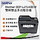 Brother-DCP-L2540DW-無線雙面多