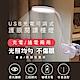 雅格USB充電可調式護眼閱讀檯燈 product thumbnail 1
