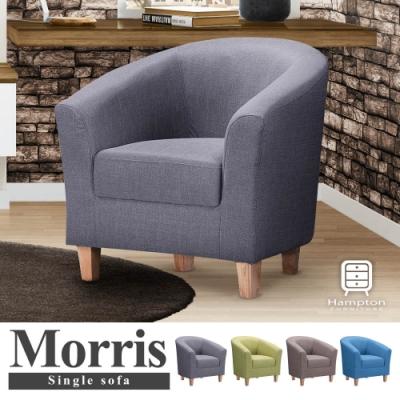 漢妮Hampton莫里斯布面休閒椅-灰色-單人沙發/主人椅/椅子