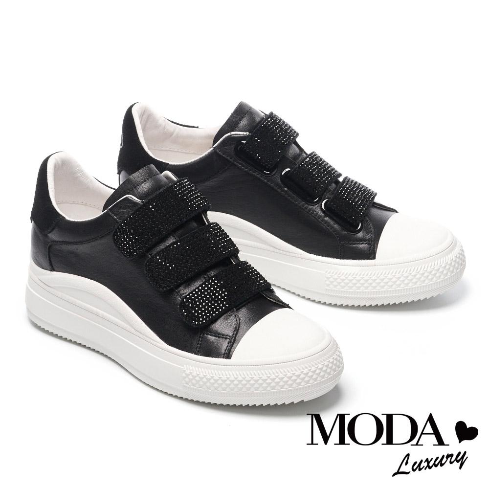 休閒鞋 MODA Luxury 極致電眼水鑽造型條帶魔鬼氈全真皮厚底休閒鞋-黑