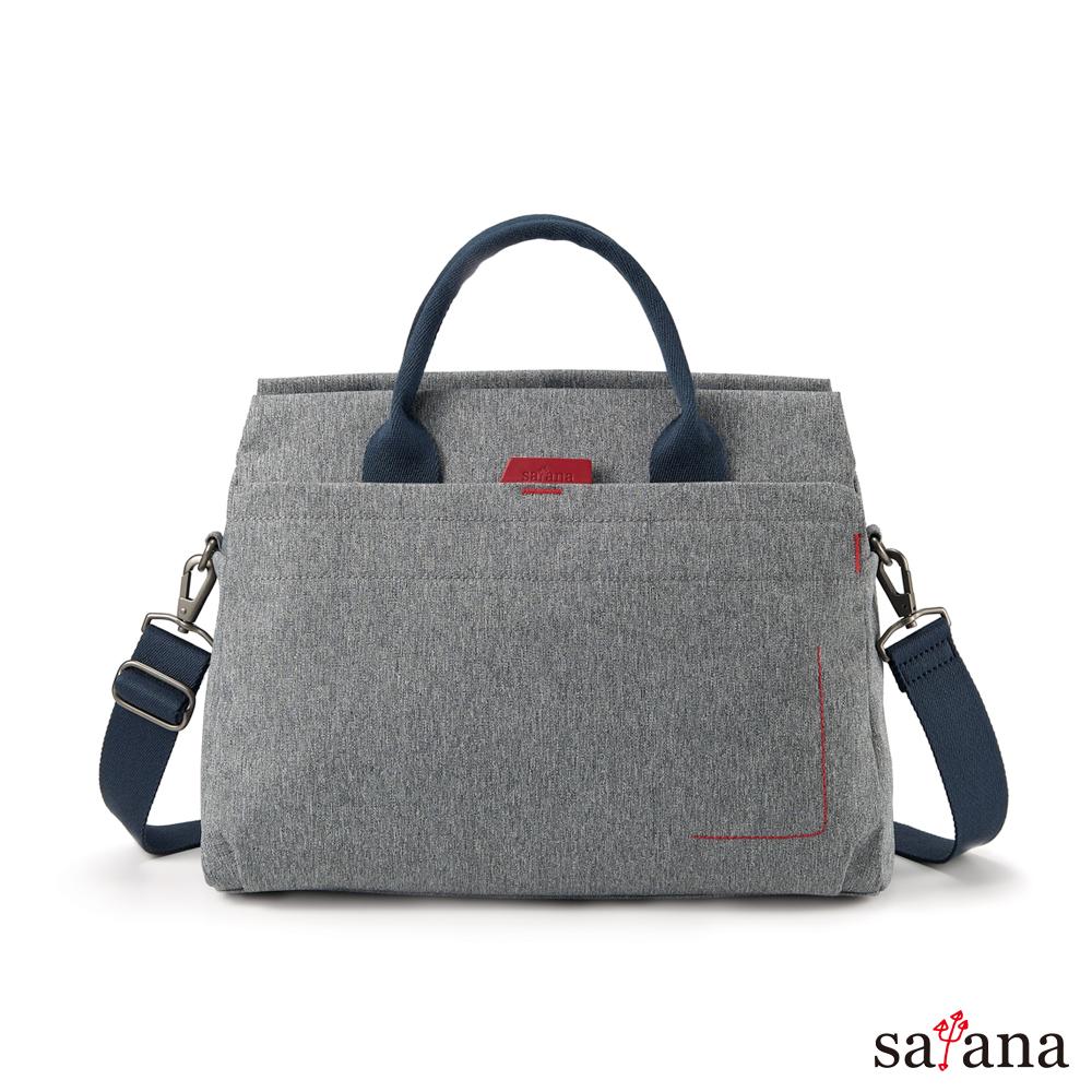 satana -Fresh  輕職人知性手提多功能包 - 麻花灰