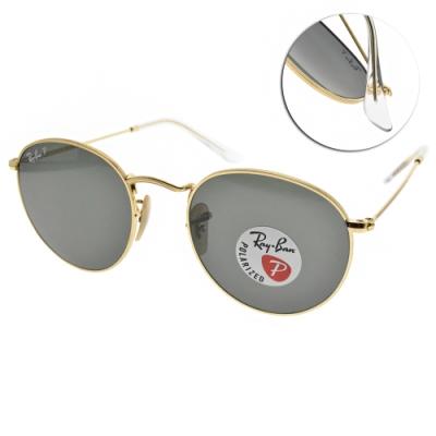 RAY BAN太陽眼鏡 偏光復古圓框款/金 # RB3447 00158-50mm