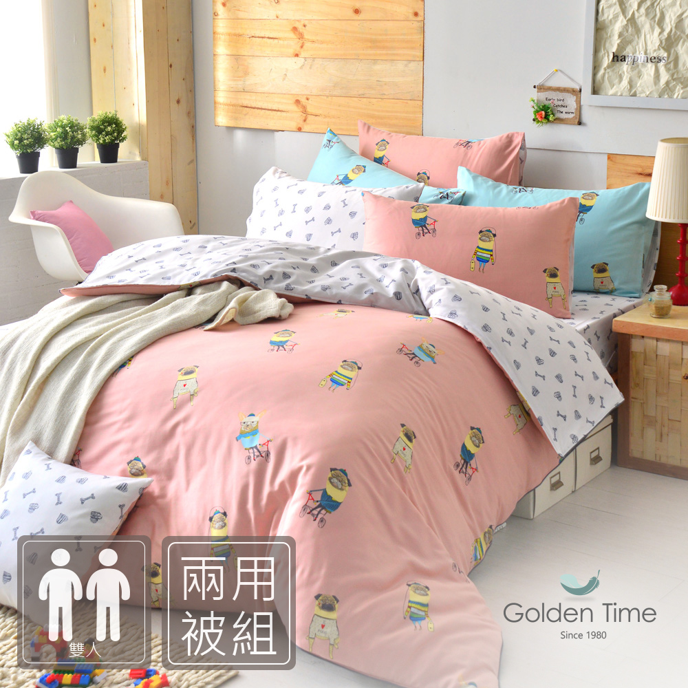 GOLDEN-TIME-醜醜狗(粉)-精梳棉-雙人四件式兩用被床包組