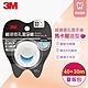 3M 細滑微孔潔牙線-簡約造型量販包-白(40m+30m) product thumbnail 1