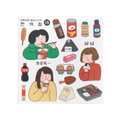 Indigo 女子日常自剪貼紙(4入)-13好吃商店