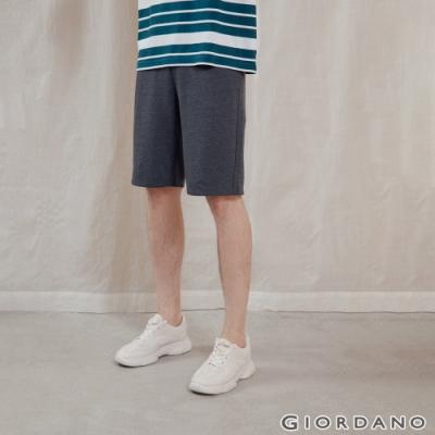 【時時樂】GIORDANO男裝素色抽繩短褲(多色任選)