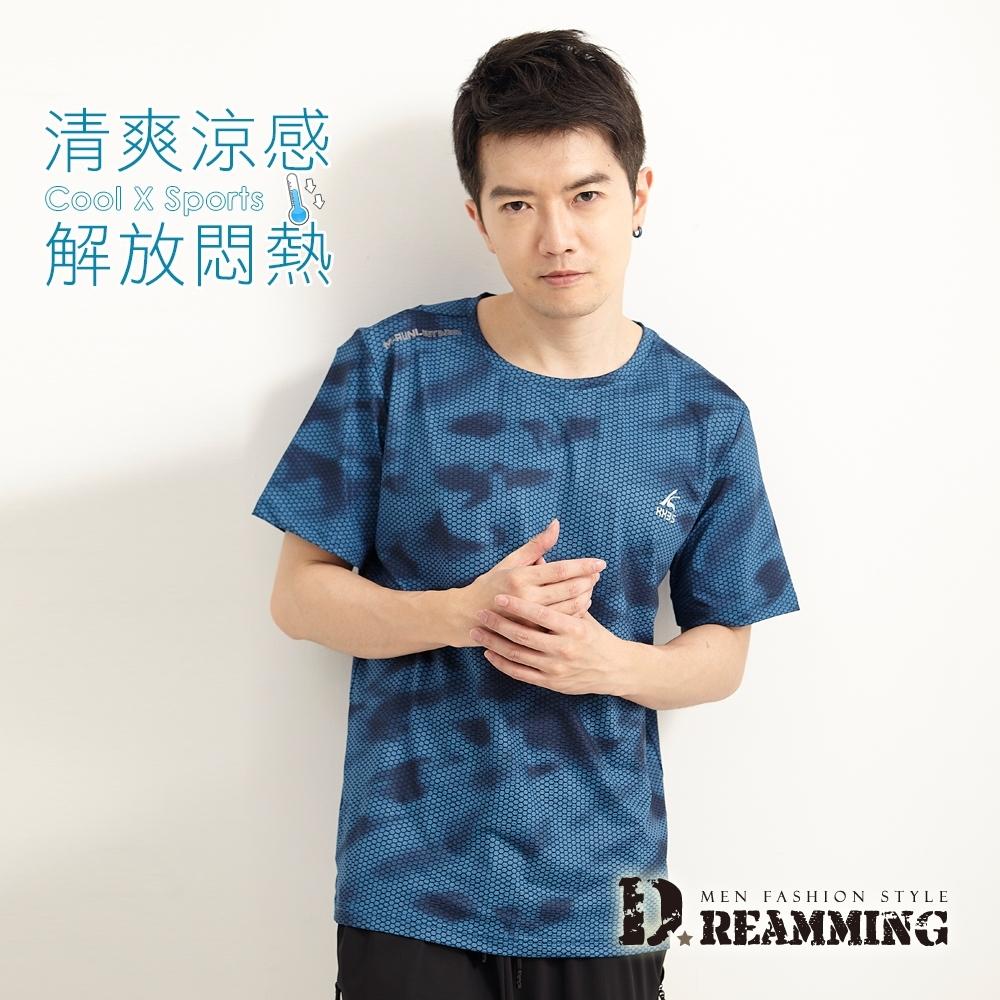 Dreamming 渲染蜂巢印花彈力圓領運動短T 親膚 涼感 透氣-共二色 (湖藍)