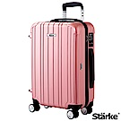 Starke 旅人系列 22吋TSA海關鎖拉鏈行李登機箱 -玫瑰金