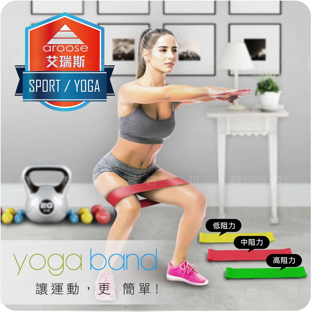 【aroose 艾瑞斯】瑜珈健身阻力帶三件組(三種阻力) @ Y!購物