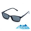 【極地森林】深灰色寶麗萊偏光鏡片運動太陽眼鏡170