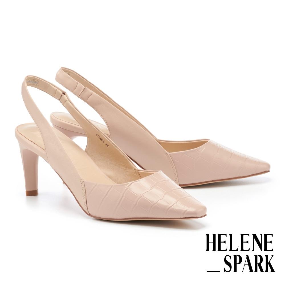 高跟鞋 HELENE SPARK 輕奢時髦鱷魚壓紋全真皮後繫帶方頭高跟鞋-粉