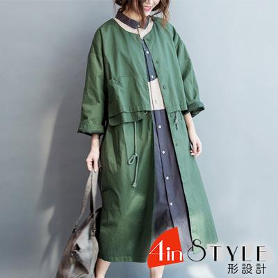 文藝風抽繩斗篷式長款風衣外套 (綠色)-4inSTYLE形設計