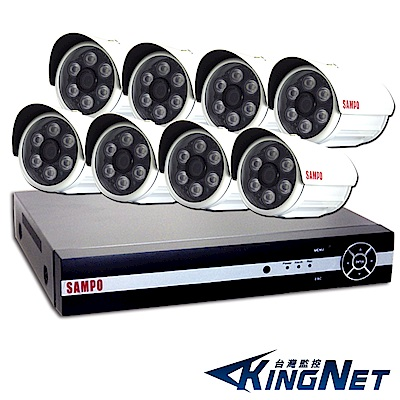 【KINGNET】聲寶HD 1080P 8路DVR+8支 1080P攝影機監控套餐