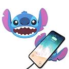 Disney迪士尼可愛大頭無線充電座/充電板-史迪奇