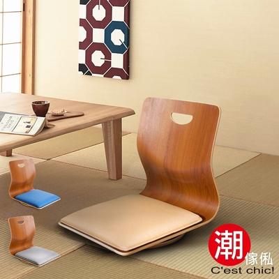 C est Chic_悠雅度日曲木和室椅-秋香褐