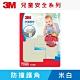 3M 9946 兒童安全防撞護角-米白 product thumbnail 1