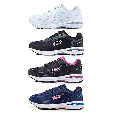 FILA男女款慢跑鞋J201U (任選)