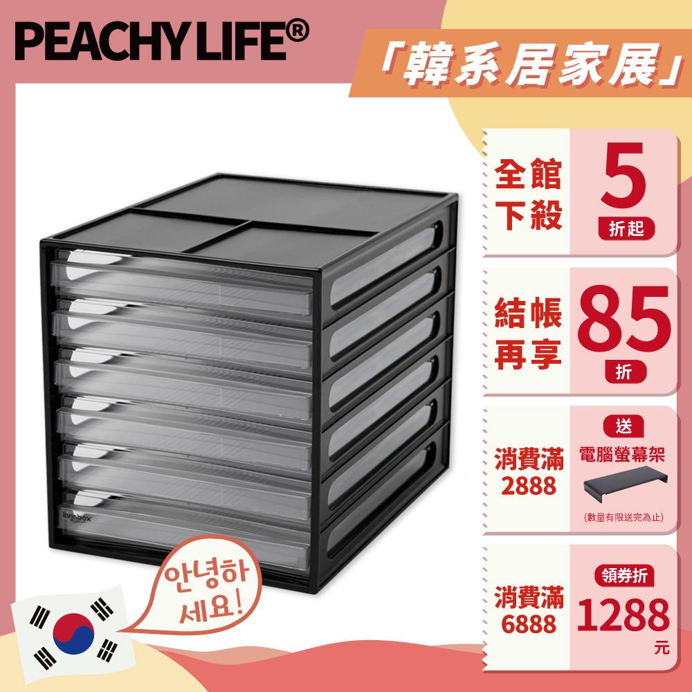 完美主義 桌上型六抽資料櫃/文件櫃(2色) product image 1