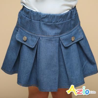 Azio Kids 女童 短裙 造型假口袋百褶牛仔短裙(藍)