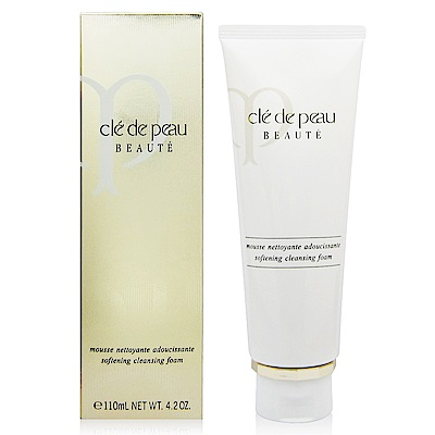 cle de peau肌膚之鑰 光采柔潤潔膚皂110ml(日本進口)