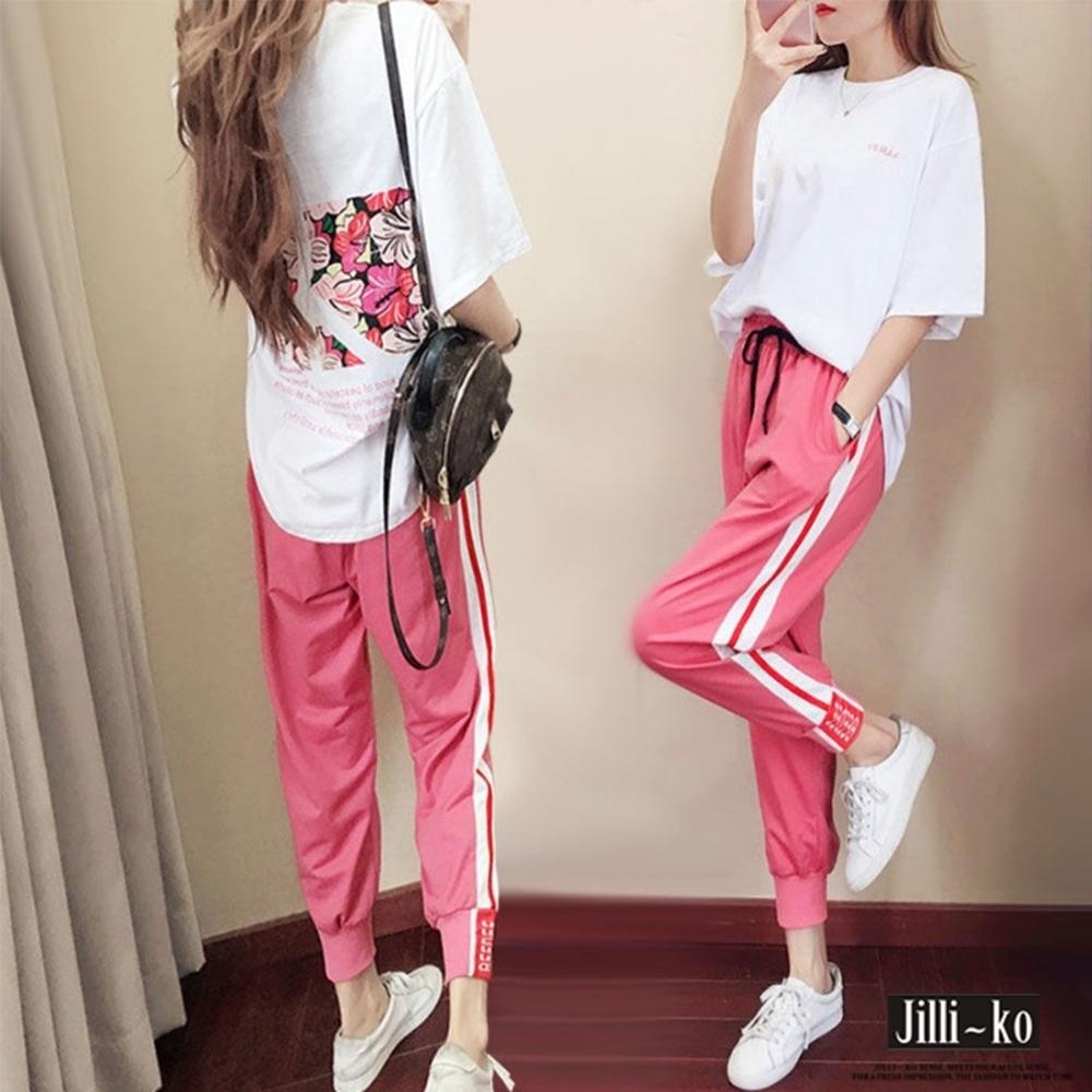 JILLI-KO 兩件套韓版街頭運動套裝- 粉紅