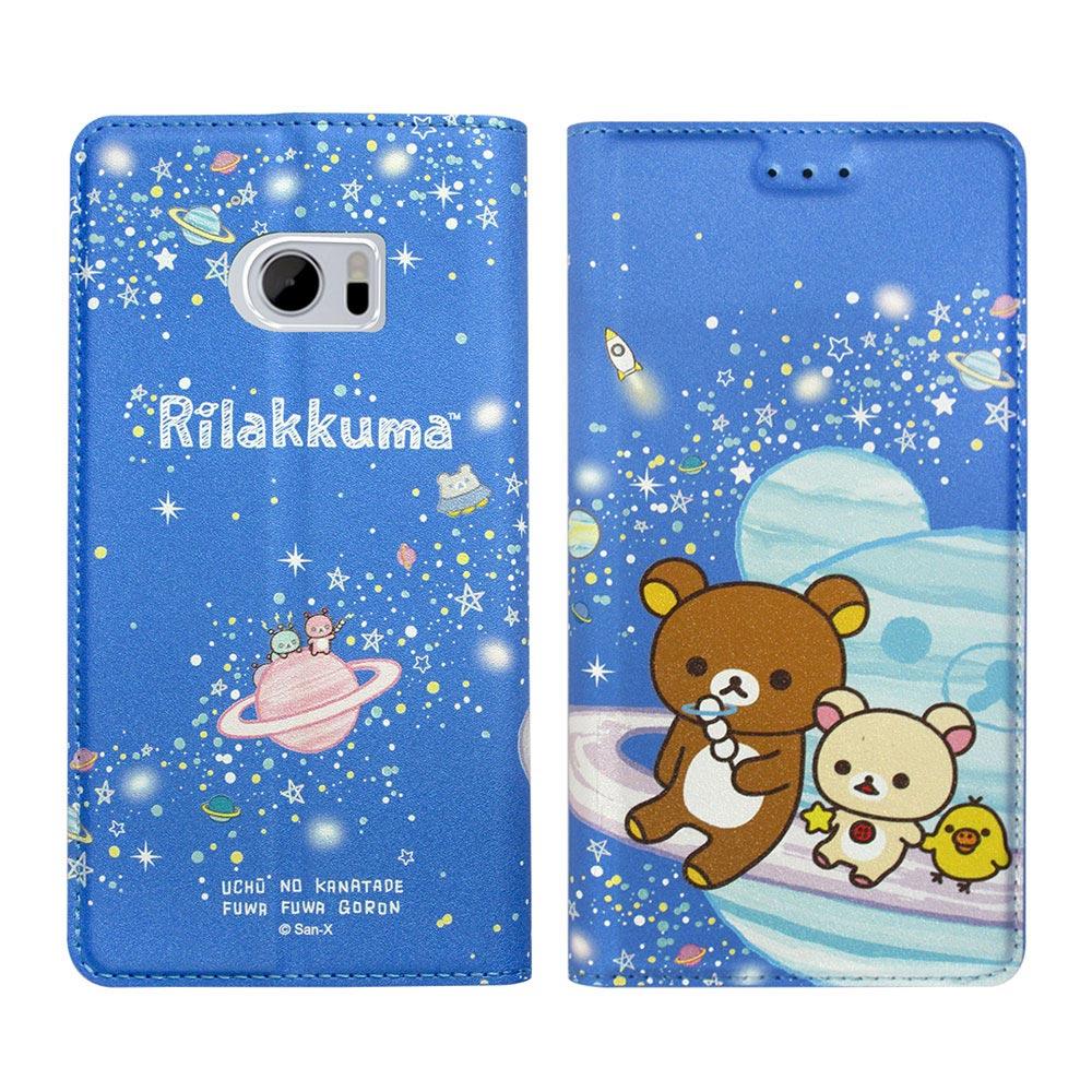 日本授權正版 拉拉熊 HTC 10 / M10 金沙彩繪磁力皮套(星空藍)