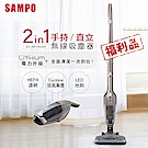 SAMPO聲寶 手持直立無線吸塵器 EC-HP12UGX(福利品)