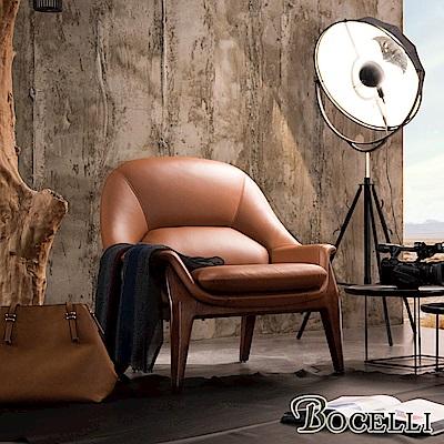 BOCELLI-HOMMES型男風尚沙發1seat(義大利牛皮)優雅褐