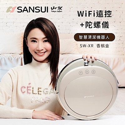 【SANSUI 山水】WIFI遠控+陀螺儀智慧清潔機器人(SW-XR)