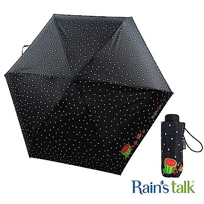 Rains talk 香甜西瓜抗UV五折手開傘