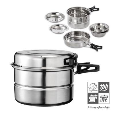 妙管家 戶外野炊組(兩碗兩盤+網袋) HKCP-816