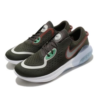 Nike 慢跑鞋 Joyride Dual Run 男鞋 輕量 透氣 舒適 避震 路跑 健身 綠 灰 CZ8697006