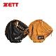ZETT JR7系列少年專用棒球手套 30吋 捕手用 product thumbnail 1