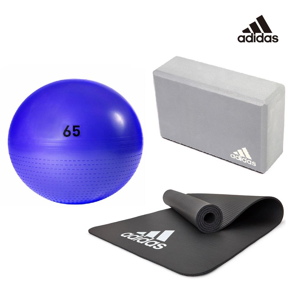Adidas 瑜伽三件組(瑜珈球-紫65cm+運動墊-灰7mm+瑜珈磚)