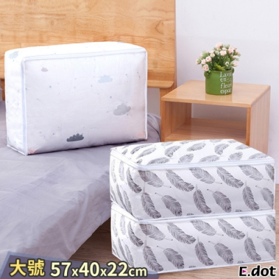 E.dot 文青簡約印花棉被衣物收納袋-大(兩款選)