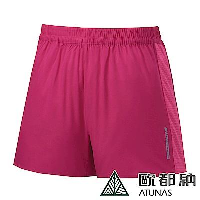 【ATUNAS 歐都納】女款運動休閒吸溼排汗彈性慢跑短跑褲A1-PA1817W玫紅