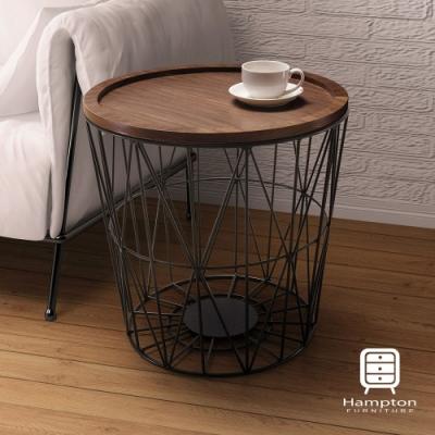 漢妮Hampton莫比爾系列小茶几-50*50*51 cm
