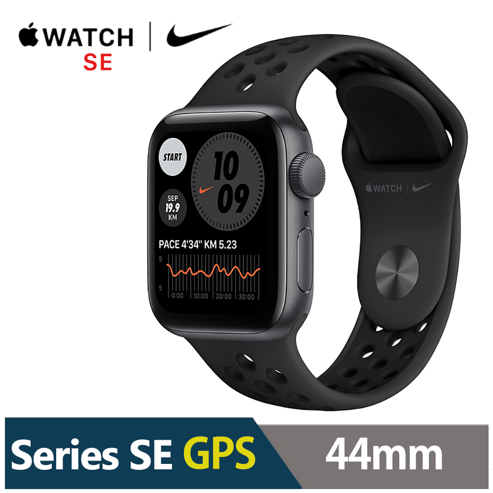 Apple Watch Nike+SE 44mm 鋁金屬錶殼配Nike運動錶帶(GPS) product image 1