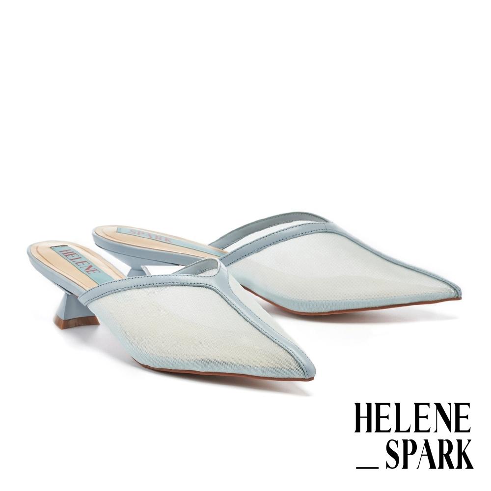 穆勒鞋 HELENE SPARK 摩登時髦網紗鏈條尖頭高跟穆勒拖鞋-藍