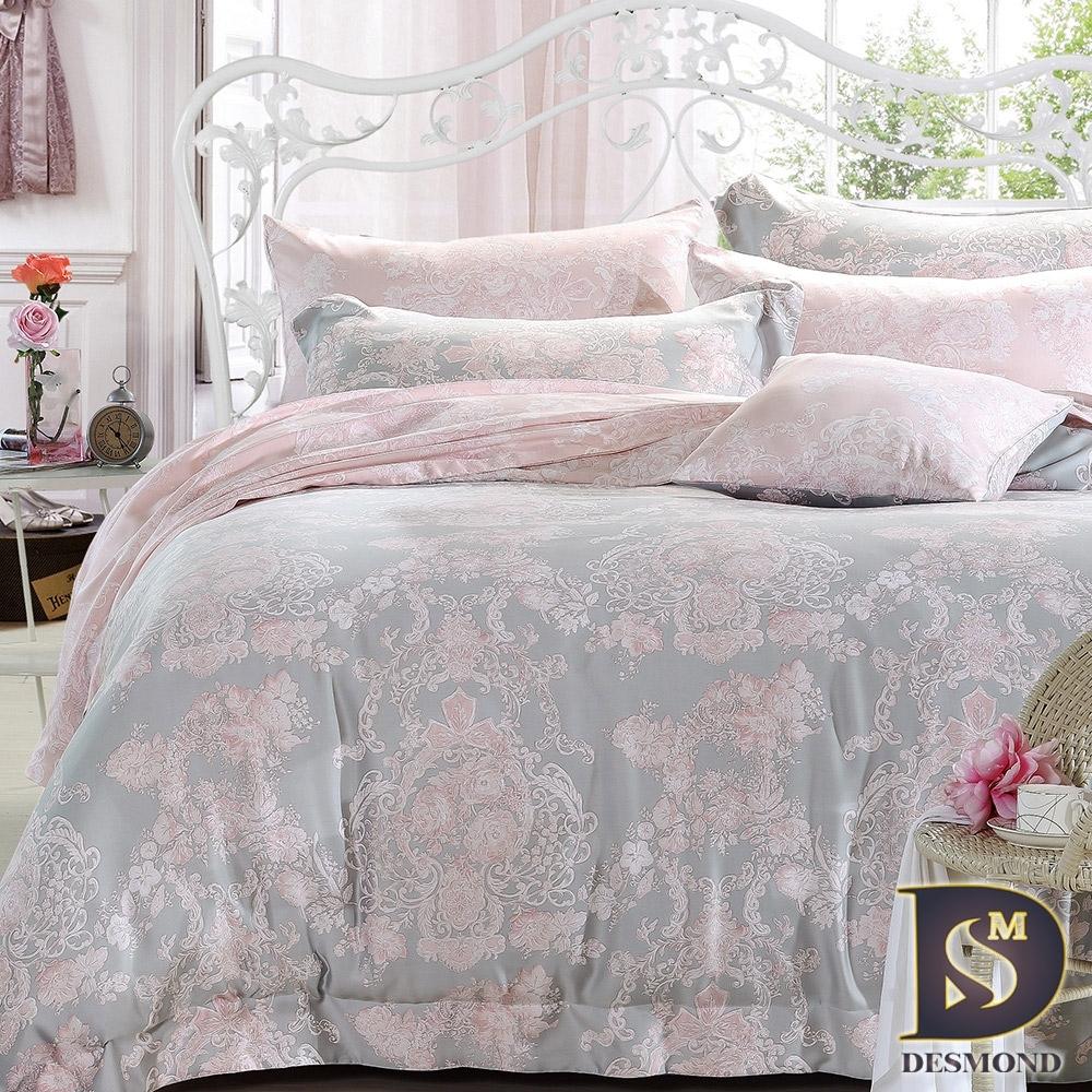 岱思夢 特大 100%天絲床罩組 八件式 TENCEL 狄安娜