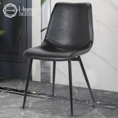 E-home Cliff克里夫工業風造型餐椅-兩色可選