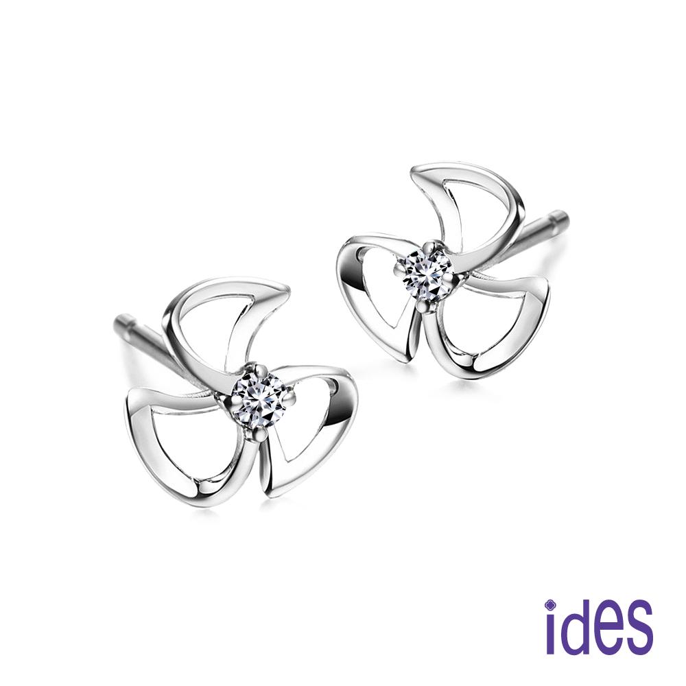 ides愛蒂思 24分E/VS1八心八箭完美EX車工鑽石耳環/三葉草(1邊各12分) @ Y!購物