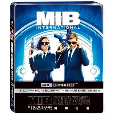 MIB星際戰警:跨國行動 4K  UHD + BD 三碟鐵盒版